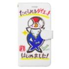 「おみせザウルス~UMA&UMA~」 セザールSHOPの食べられるダイエットはじめました Book-style smartphone case