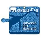 半紙半生のプレシオサウルス Book-style smartphone caseを開いた場合(外側)
