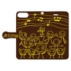 ウサネコのホラー♪ダンサー 茶と黄 Book-Style Smartphone Caseを開いた場合(外側)