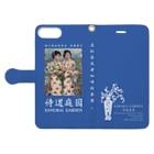 iiTAI-DAKE    -  イイタイダケ  -の1922藍 Book-style smartphone caseを開いた場合(外側)