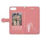 iiTAI-DAKE    -  イイタイダケ  -の侍道庭園1922粉色 Book-style smartphone caseを開いた場合(外側)