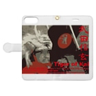 ZiPANGU・時絆倶の武田信玄 軍配 Book-style smartphone caseを開いた場合(外側)