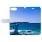 ひまの青い景色 Book-style smartphone caseを開いた場合(外側)