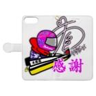 Shibata Tomoyaのボートレーサー#土屋南公認 #4964 Book-style smartphone caseを開いた場合(外側)
