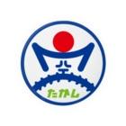 原田専門家のパ紋No.3276 空たかし Badges