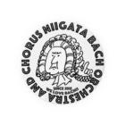 たんざわ騎士の新潟バッハ管弦楽団&合唱団応援2019 Badges