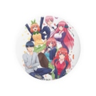 Hayato0820の五等分の花嫁 Badges