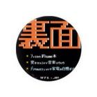 y971のBARウラメン Badges