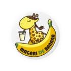まがりDEバナナのまがりDEバナナ Badges