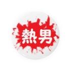アメリカンベースの熱男 Badges