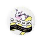 SANKAKU DESIGN STOREのNO SAKE NO LIFE。 レトロな赤×黄 Badges
