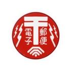 和栗電脳商店の『電子郵便 by郵政·通信省』のロゴグッズ Badges