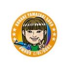 yamadasusumuの山崎小葉音 Badges