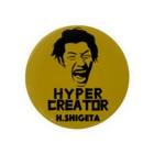 HAYATO_SHIGETA繁田隼公式グッズストアのハイパークリエイターシリーズ Tin Badge