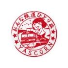 YASCORN(やすこーん)鉄道のおんな鉄道ひとり旅 スタンプ Badges