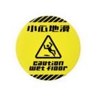福陀落海灣公司の小心地滑 Badge