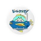 じゃんけんマン@鹿児島県自衛隊広報大使の10周年記念グッズ(7)潜水艇 Badges
