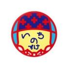 原田専門家のパ紋No.3195 いちのすけ Badges