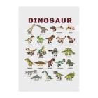 すとろべりーガムFactoryのちょっとゆるい恐竜図鑑 Clear File Folder