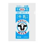 すとろべりーガムFactoryのすばらしい牛乳 Clear File Folder