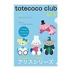 totecoco(トートココ)のtotecoco club No.2 Clear File Folder