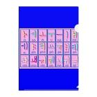 LalaHangeulのハングル母音とローマ字の対応表 Clear File Folder