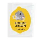 東南アジア食堂 マラッカ (カフェマラッカ)のコウメレモン Clear File Folder