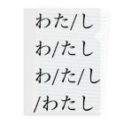 ATELIER SUIの人魚 Clear File Folder