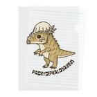すとろべりーガムFactoryの恐竜 パキケファロサウルス Clear File Folder
