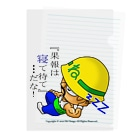 忍んの現場の忠君① Clear File Folder