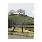 FUCHSGOLDの日本の古墳:丸墓山古墳と桜 Japanese ancient tomb: Maruhakayama / Gyoda Clear File Folder