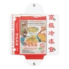 Samurai Gardenサムライガーデンの侍道庭宴レトロパッケージ Clear Multipurpose Case