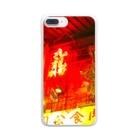 neon light starsの香港九龍カンフー飲茶 Clear smartphone cases