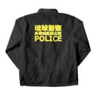 東京急行Tokyo Expressの琉球警察RAIDジャケット Ⅱ型(衣装) Coach Jacketの裏面