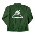 日本単独野営協会オリジナルグッズの日本単独野営協会オリジナルジャンパー Coach Jacketの裏面