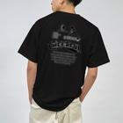 南天大のPing pong シャツ Dry T-Shirt
