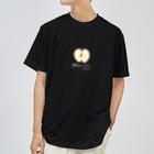 りんごやさん。のちてきりんご こいめ Dry T-Shirt