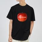 りんごやさん。のおいしゃさんいらないかも こいめ Dry T-Shirt