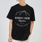 山田全自動のショップの墾田永年私財法黒 Dry T-Shirt