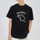 デグーのきいちゃんのちゅーちゅーネズミ 白 Dry T-Shirt