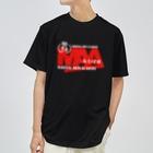 高木淳也公式ショップのMartial ArtsTシャツ Dry T-Shirt