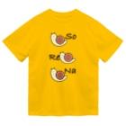 ぽんぽこあんぽんたんのそれな❗️でんでん虫🐌 Dry T-Shirt