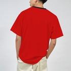 おやすみねんねの中野サブカルチャア(レインボウ) Dry T-Shirt
