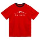 山の門の青森(白) Dry T-shirts