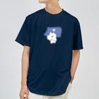 けちゃっぷごはんのお店の銭湯ねこ(プリントサイズ小) Dry T-Shirt