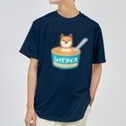しばじるしデザインの柴クリーム100%のシバアイス Dry T-shirts