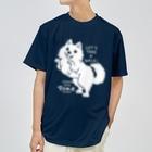 *suzuriDeMONYAAT*のポメラニアンお散歩WOW_B Dry T-Shirt