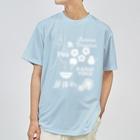 KAWAGOE GRAPHICSのさあ夏休み Dry T-Shirt