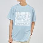 路地裏萬亭のお店の抽選の結果 Dry T-Shirt