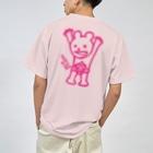 マイカルチャンプドットコムのバックプリントドライTシャツ Dry T-Shirt